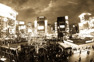 Shibuya area in Tokyo
